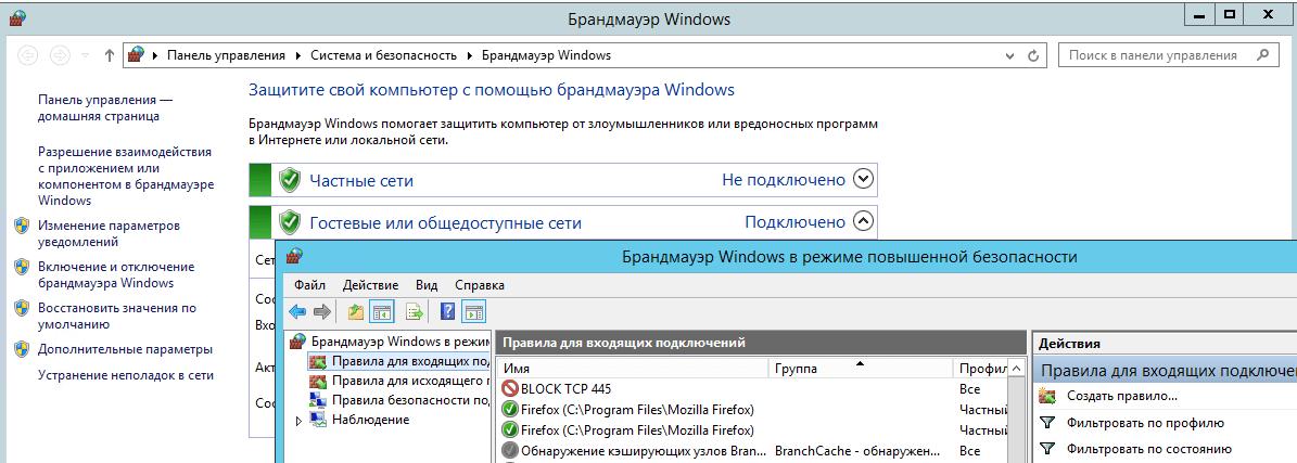 Изменение RDP порта по умолчанию в Windows Server