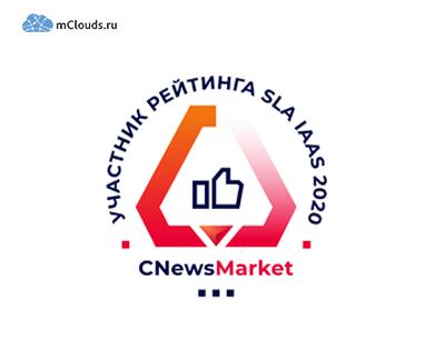 Маркетплейс Cnews опубликовал первый в России рейтинг SLA облачных провайдеров