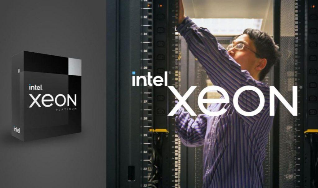 Intel Xeon лого