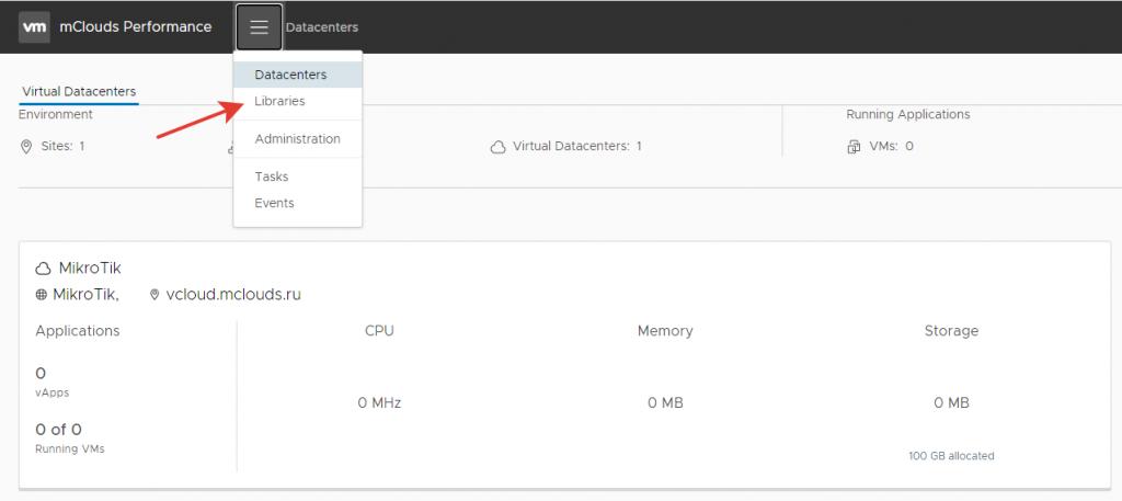 mikrotik cloud router в облаке vmware