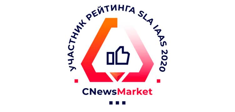 sla_cloud_cnews