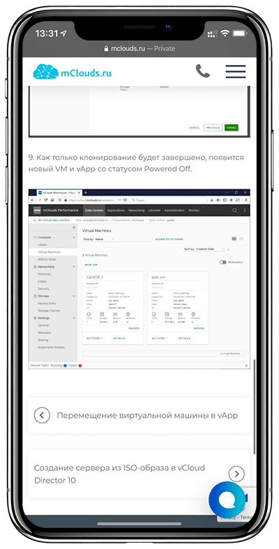 new cloud support mobile