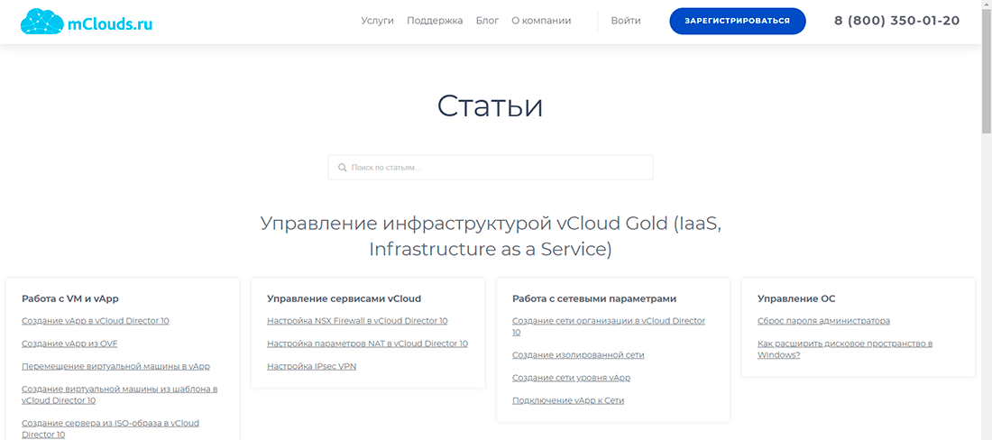 new cloud support